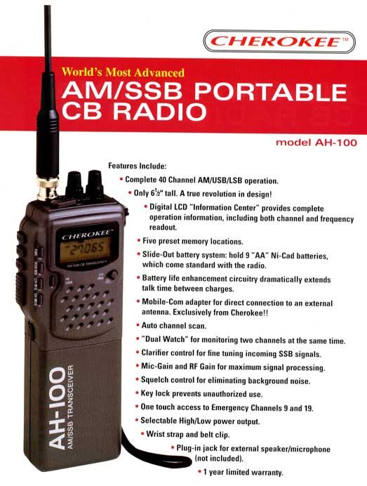 walkie talkie antenna hands free samsung
